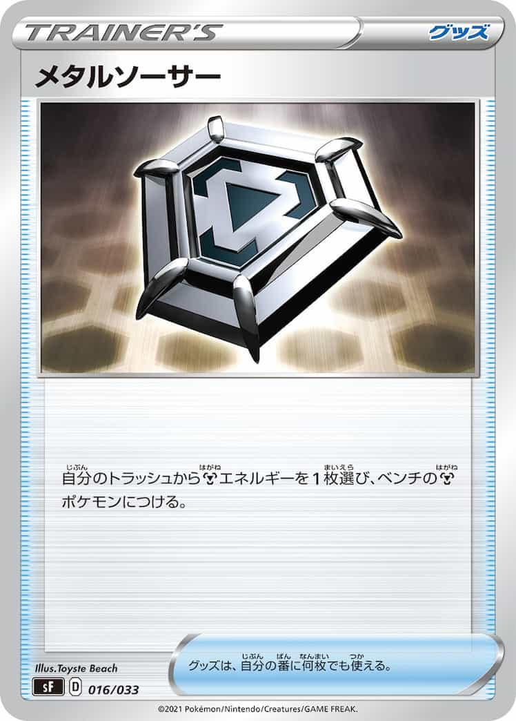 f:id:nakanakanotanaka:20210625103528j:plain