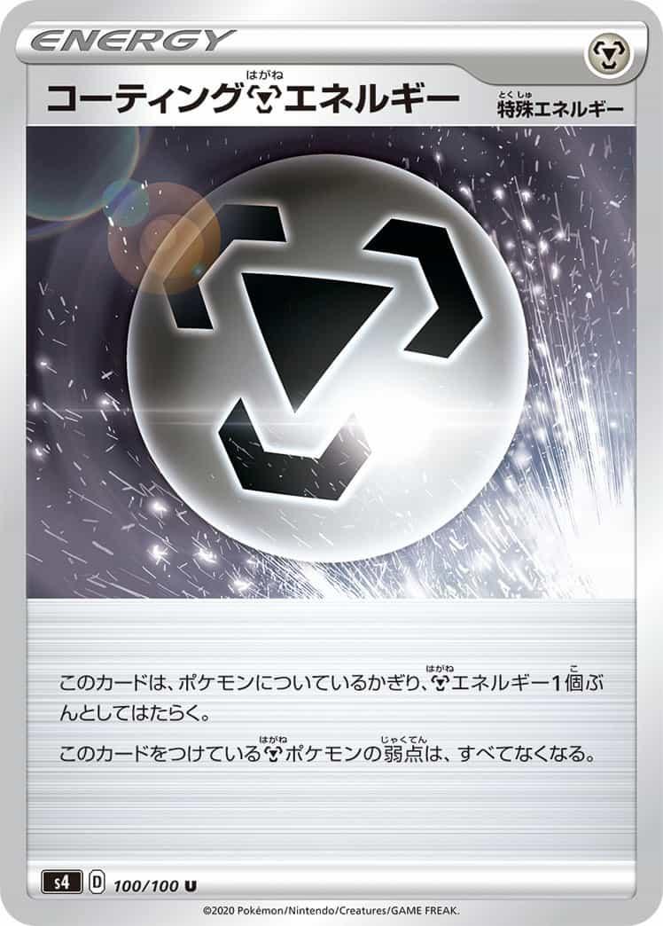f:id:nakanakanotanaka:20210625115145j:plain