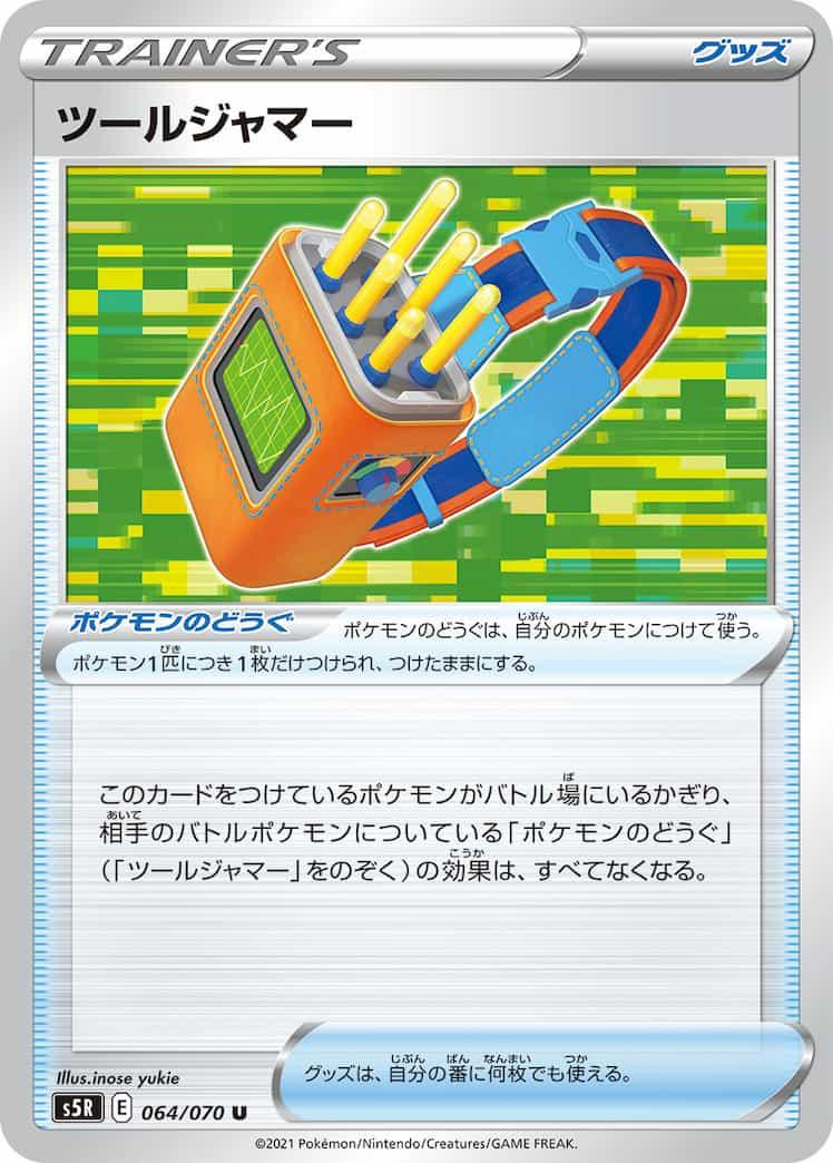 f:id:nakanakanotanaka:20210625121327j:plain