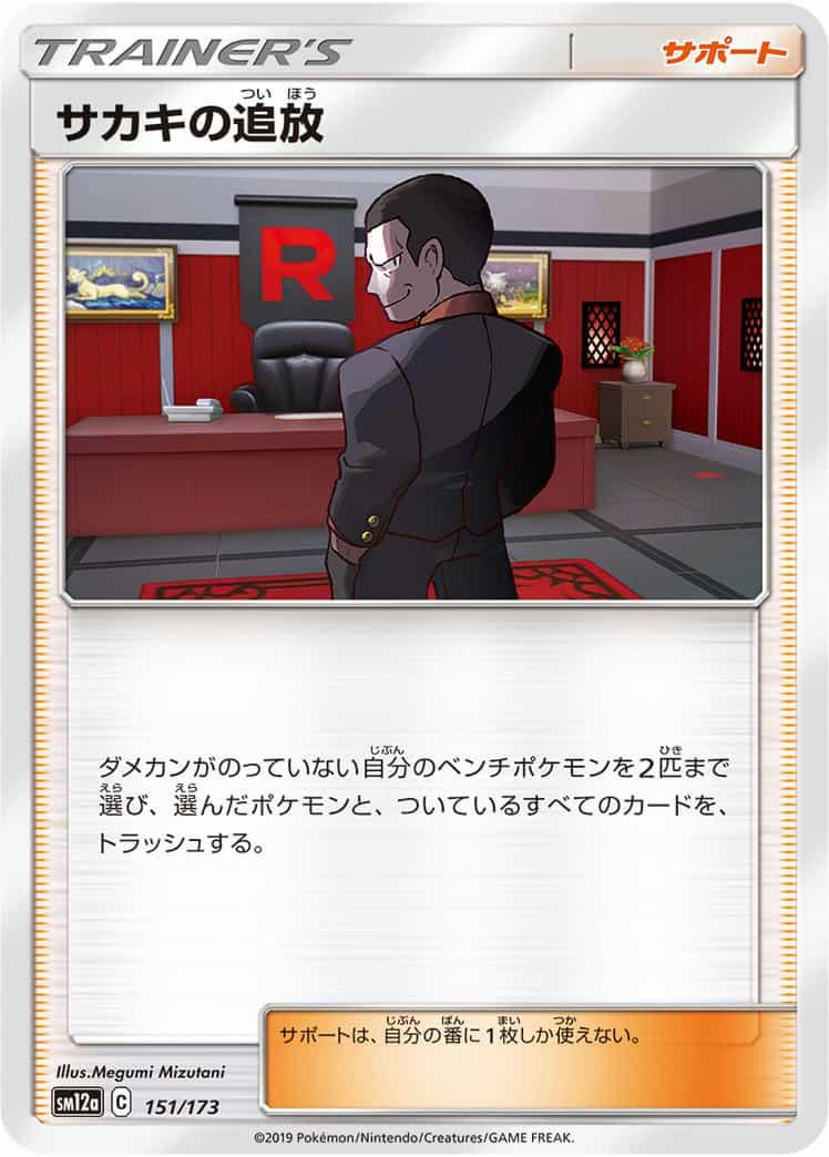 f:id:nakanakanotanaka:20210629222154j:plain