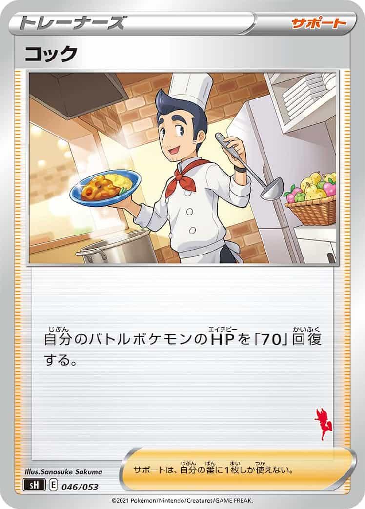 f:id:nakanakanotanaka:20210702110641j:plain
