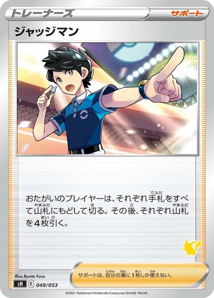 f:id:nakanakanotanaka:20210702112557j:plain