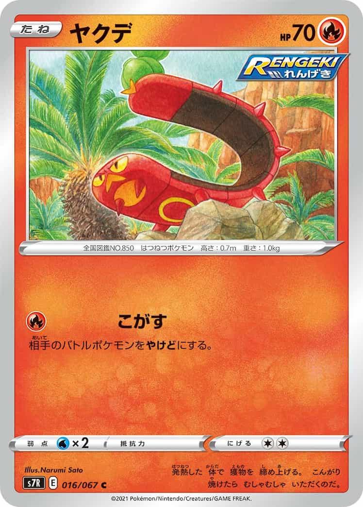 f:id:nakanakanotanaka:20210702114049j:plain