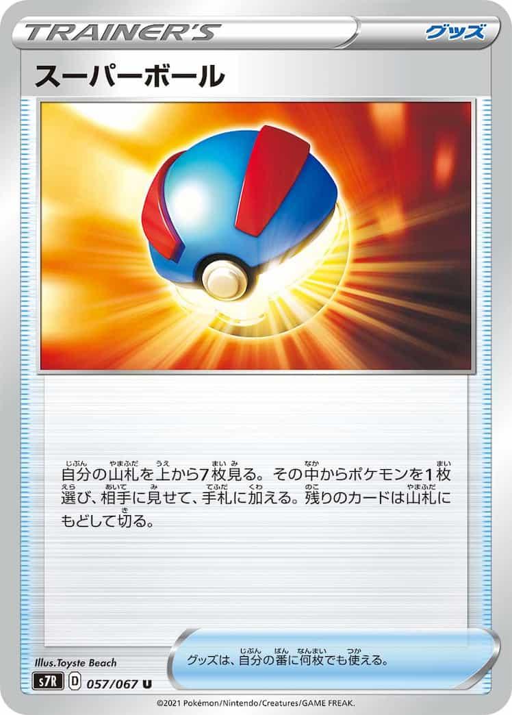 f:id:nakanakanotanaka:20210702121138j:plain