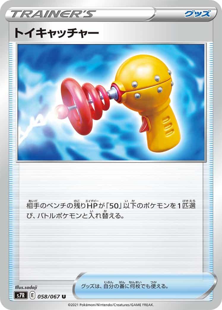 f:id:nakanakanotanaka:20210702121143j:plain