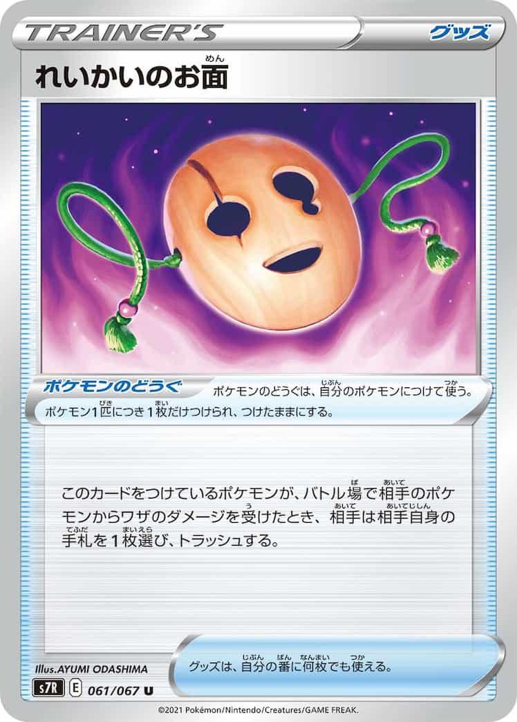 f:id:nakanakanotanaka:20210702121552j:plain