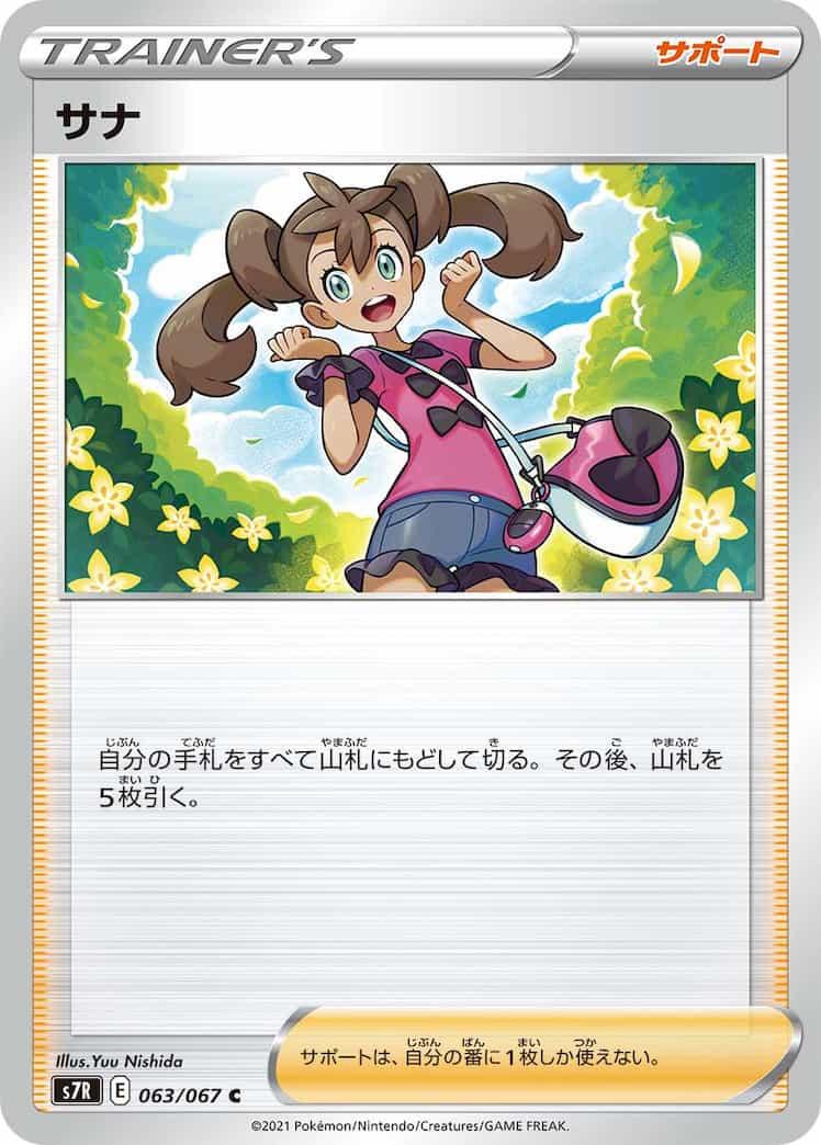 f:id:nakanakanotanaka:20210702121846j:plain