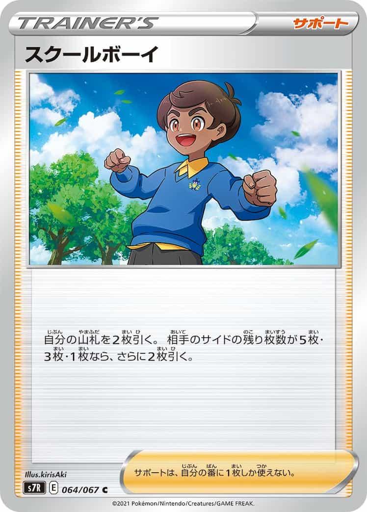 f:id:nakanakanotanaka:20210702121848j:plain
