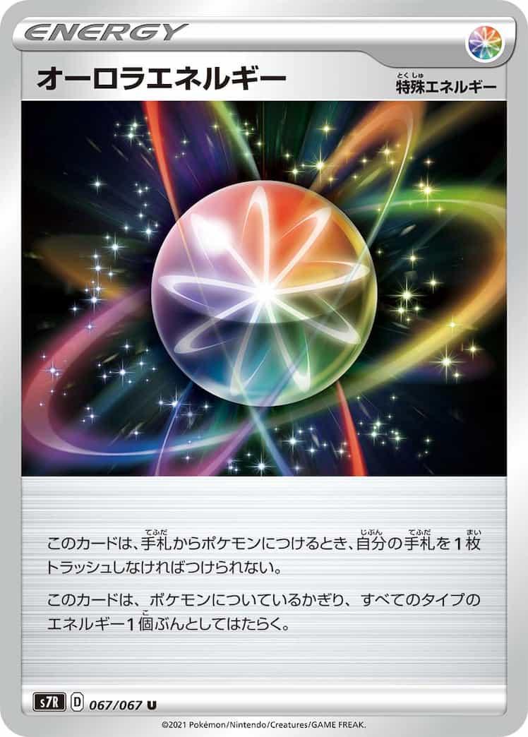 f:id:nakanakanotanaka:20210702122052j:plain