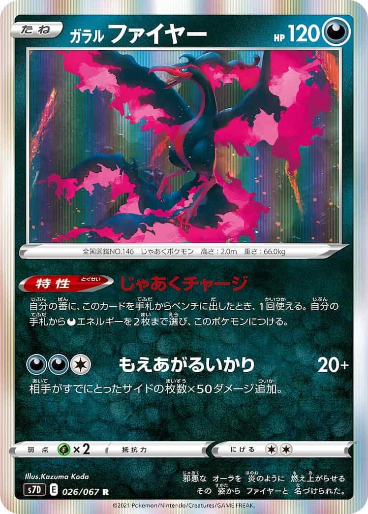 f:id:nakanakanotanaka:20210702205209j:plain