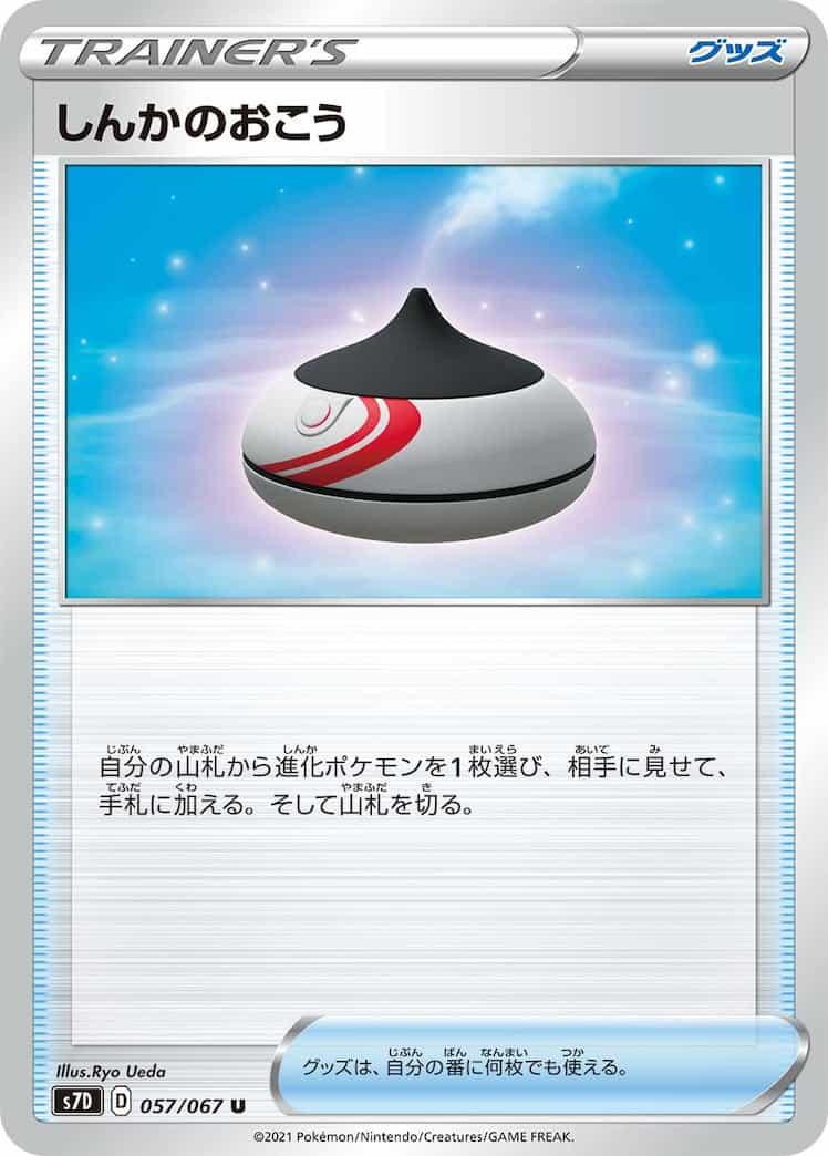 f:id:nakanakanotanaka:20210702211222j:plain