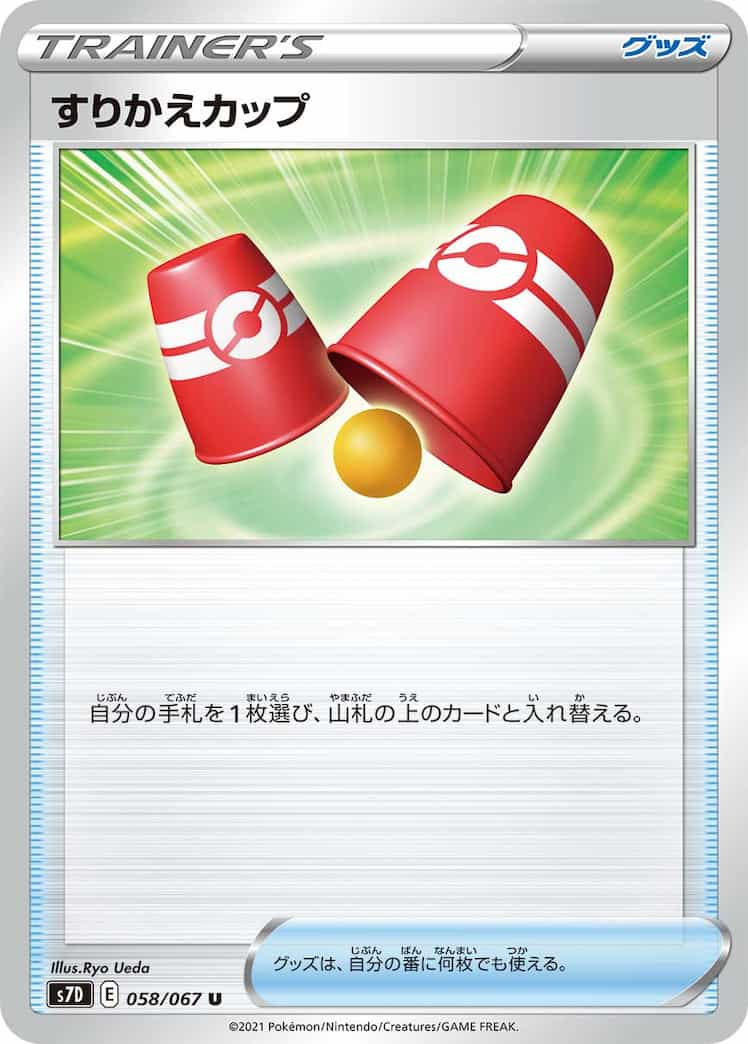 f:id:nakanakanotanaka:20210702211224j:plain