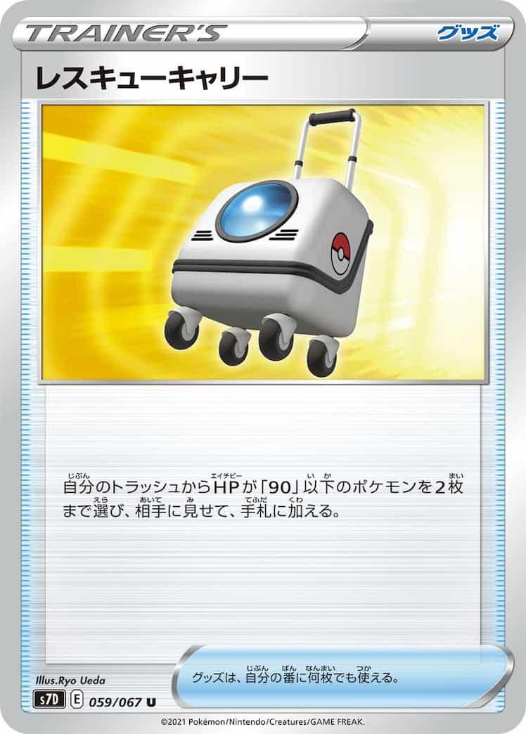f:id:nakanakanotanaka:20210702211243j:plain
