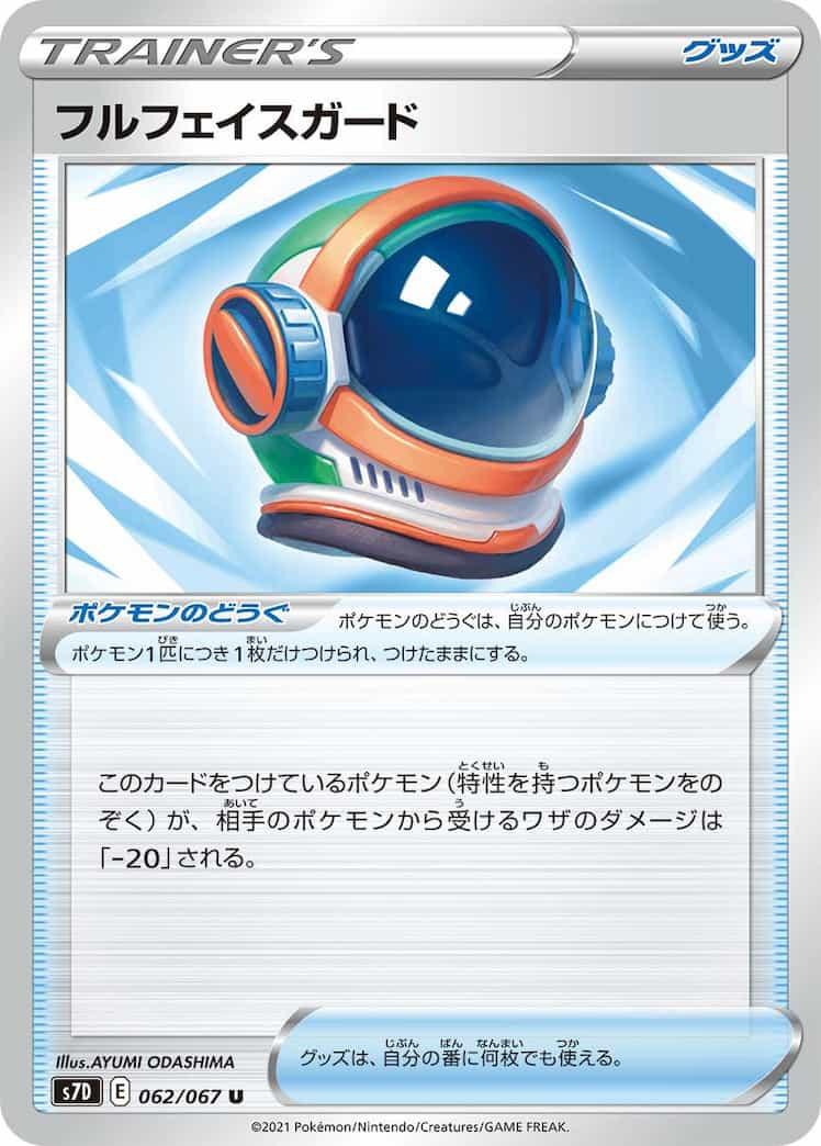 f:id:nakanakanotanaka:20210702211511j:plain