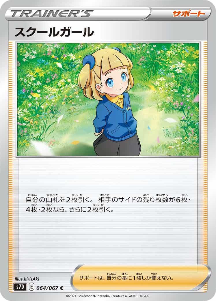 f:id:nakanakanotanaka:20210702211713j:plain