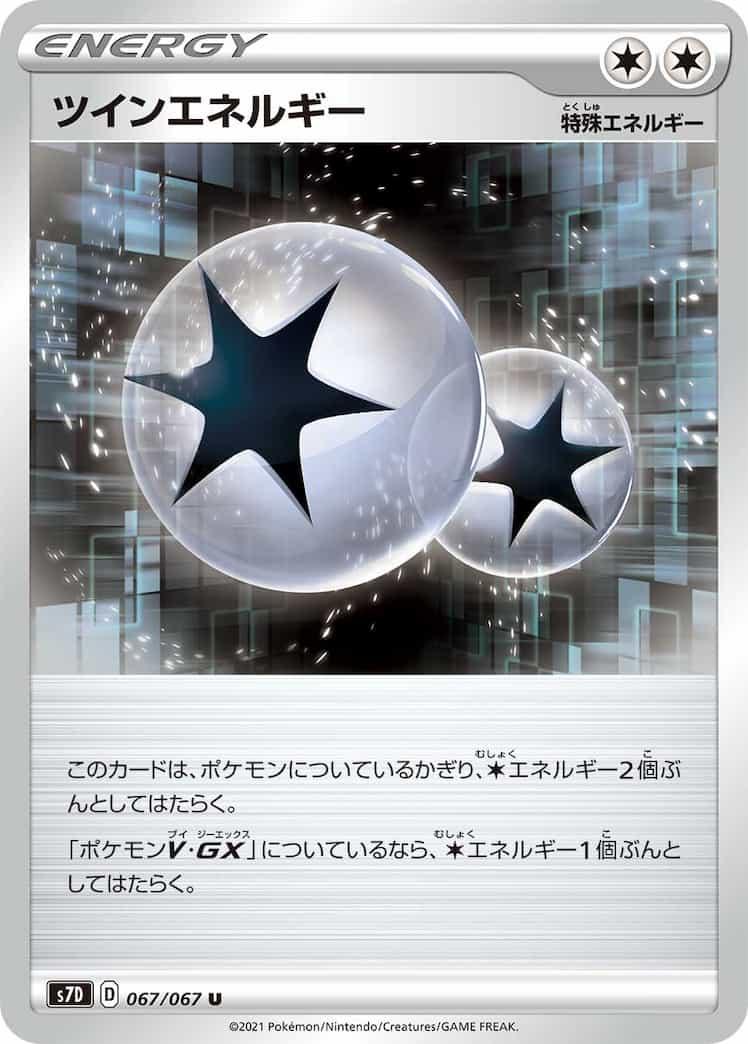 f:id:nakanakanotanaka:20210702211906j:plain
