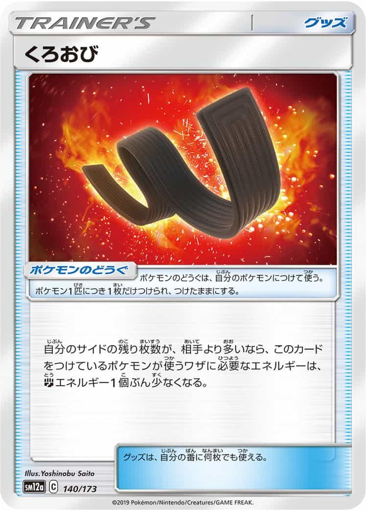 f:id:nakanakanotanaka:20210718050746j:plain