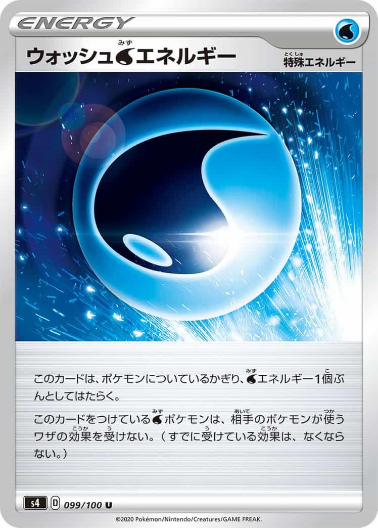 f:id:nakanakanotanaka:20210804133846j:plain