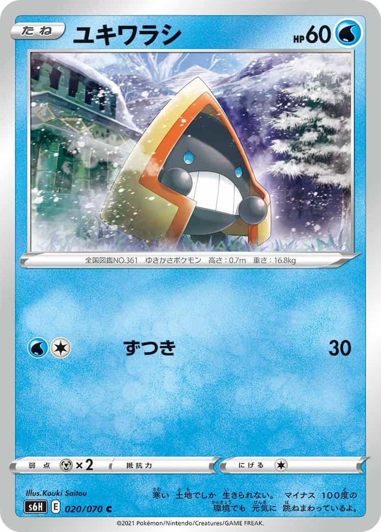 f:id:nakanakanotanaka:20210811224753j:plain