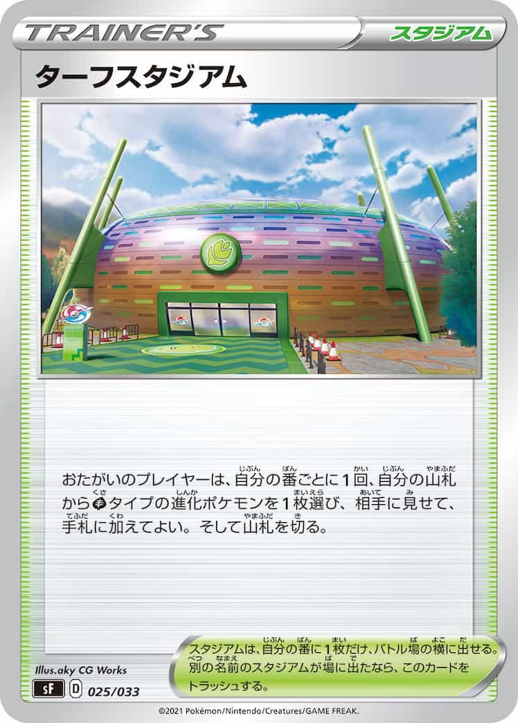 f:id:nakanakanotanaka:20210824161252j:plain