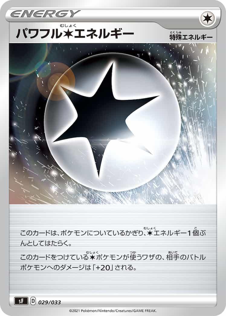 f:id:nakanakanotanaka:20210829013034j:plain