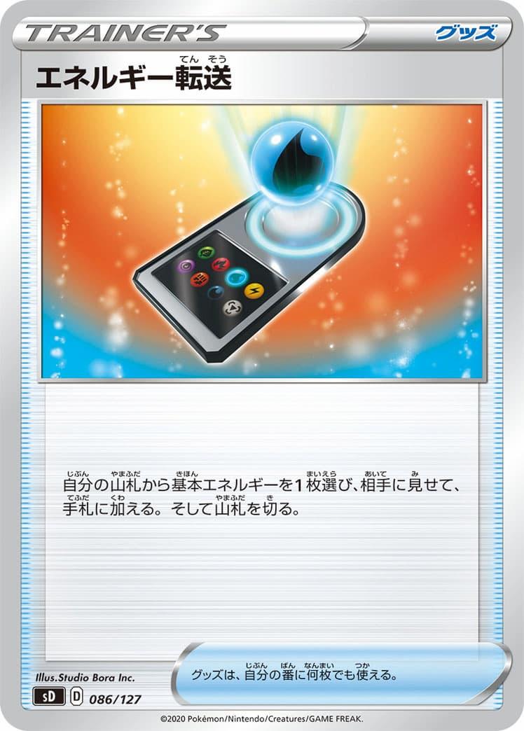 f:id:nakanakanotanaka:20210829105224j:plain