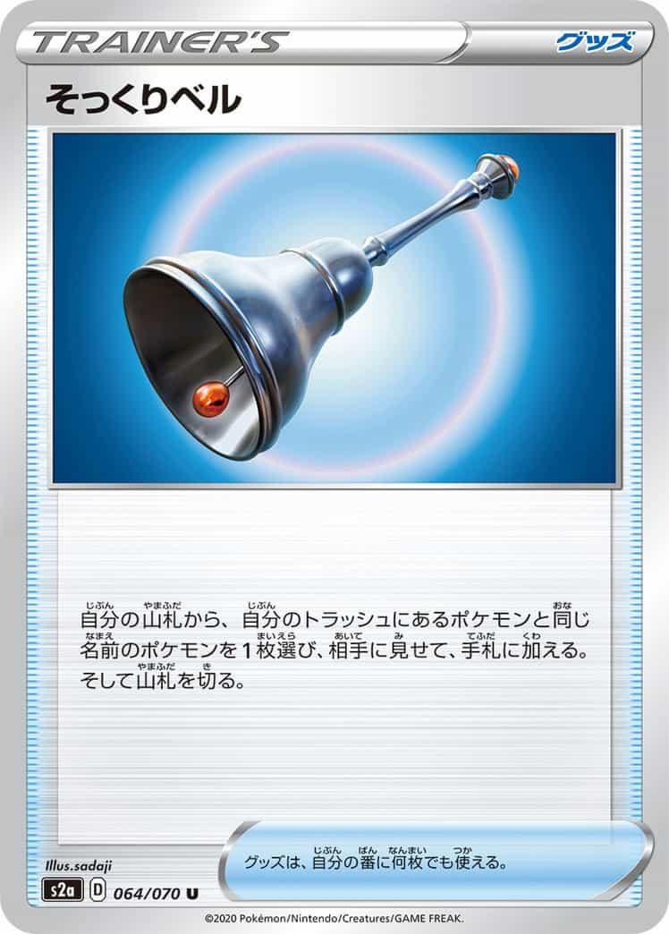 f:id:nakanakanotanaka:20210830042931j:plain