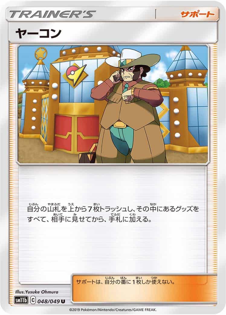 f:id:nakanakanotanaka:20210906075621j:plain