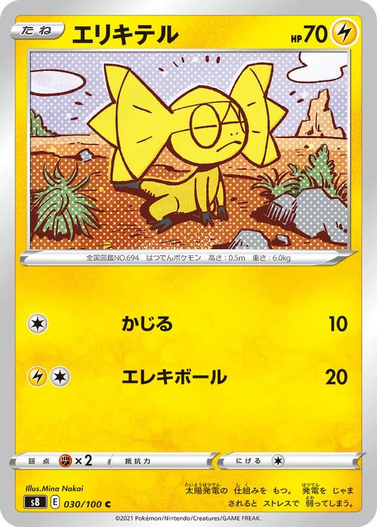 f:id:nakanakanotanaka:20210917163900j:plain