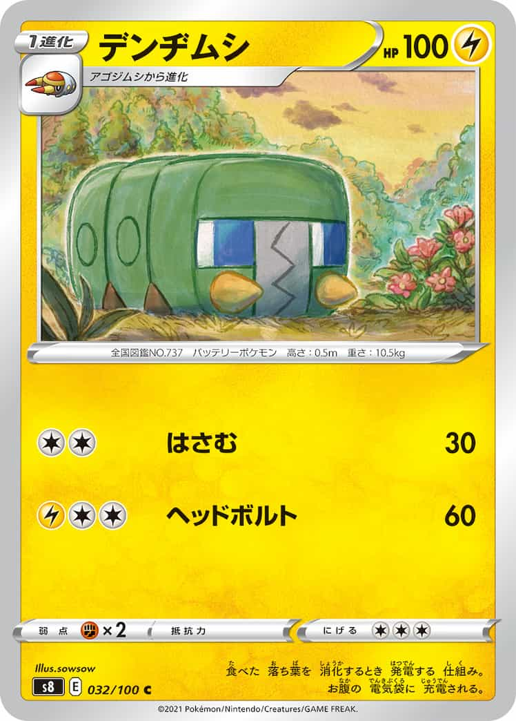 f:id:nakanakanotanaka:20210917163908j:plain