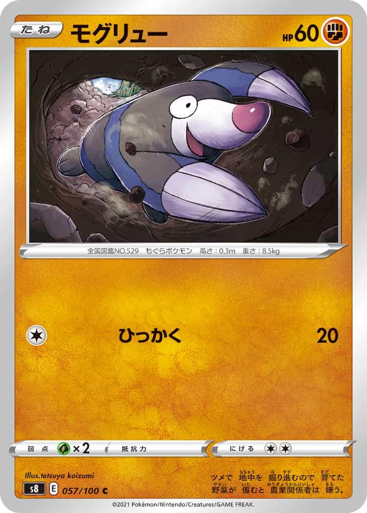 f:id:nakanakanotanaka:20210917175142j:plain
