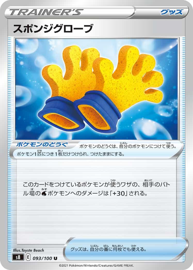 f:id:nakanakanotanaka:20210917183608j:plain