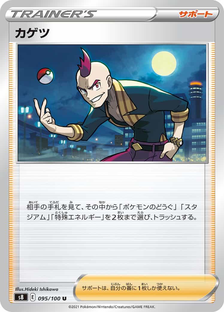 f:id:nakanakanotanaka:20210917183619j:plain