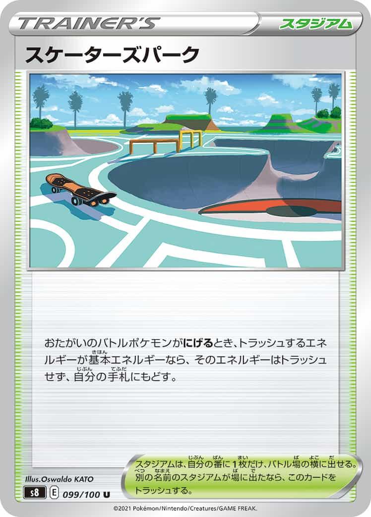 f:id:nakanakanotanaka:20210917184100j:plain