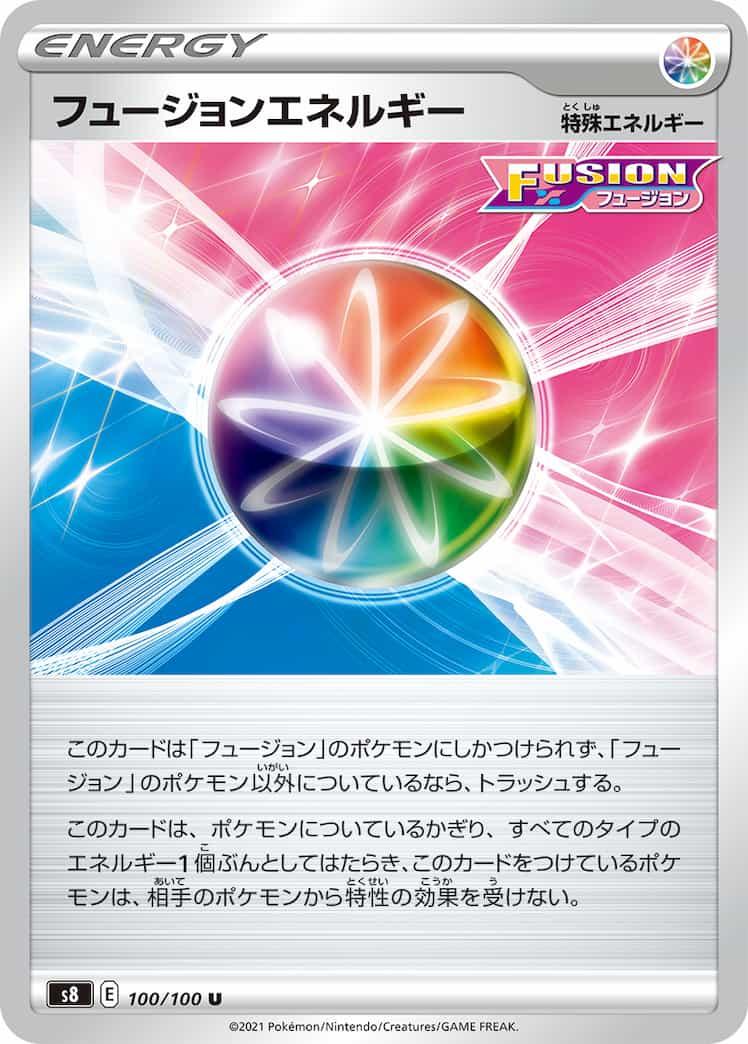 f:id:nakanakanotanaka:20210917184107j:plain