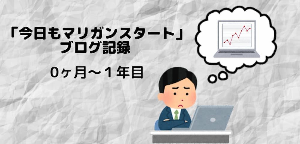 f:id:nakanakanotanaka:20210930235412j:plain