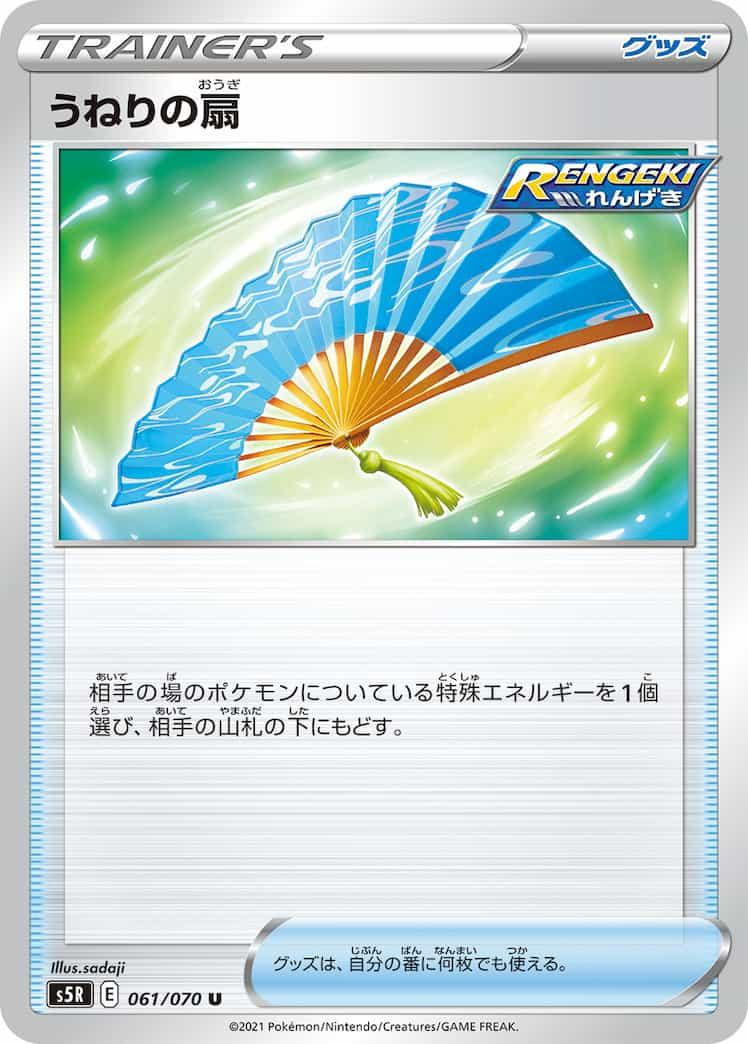 f:id:nakanakanotanaka:20211002180815j:plain