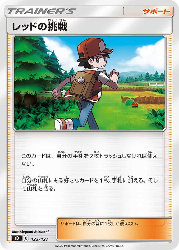 f:id:nakanakanotanaka:20211009131207j:plain