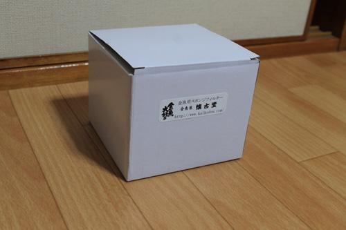 懐古堂スポンジフィルターの箱