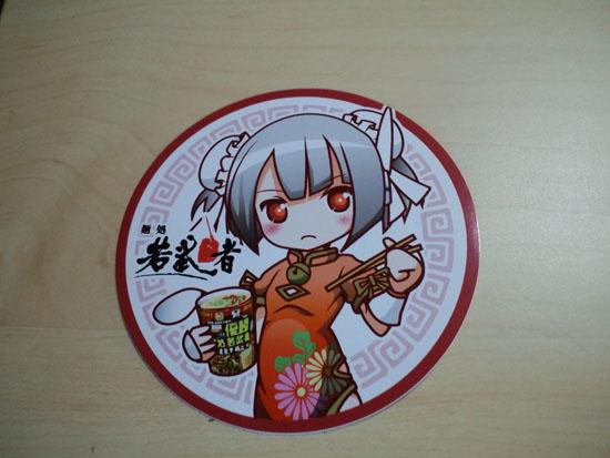 f:id:nakane2ti:20170206213641j:plain