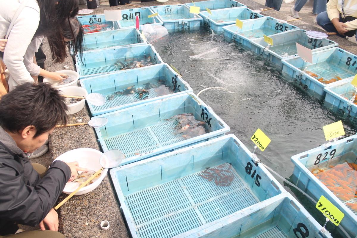 ほかの養魚場