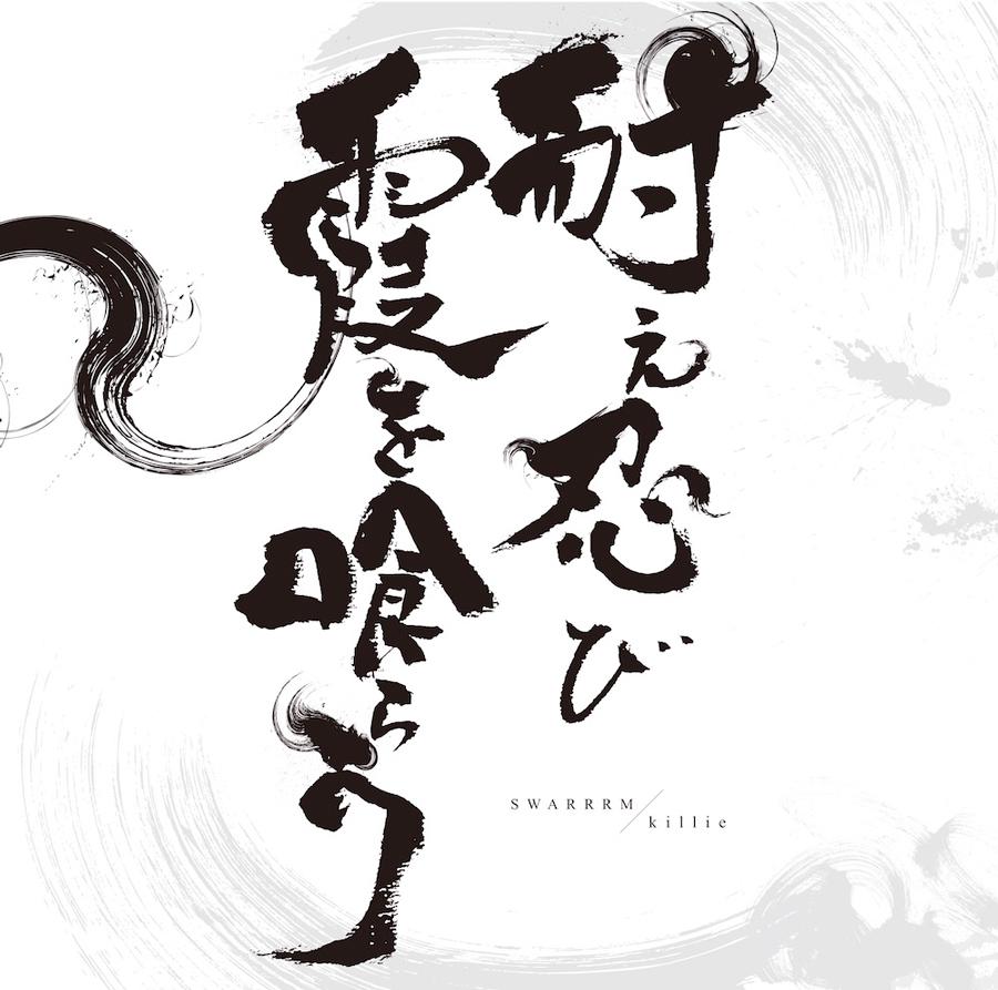 f:id:nakaneyoshitaka:20170618234549p:plain