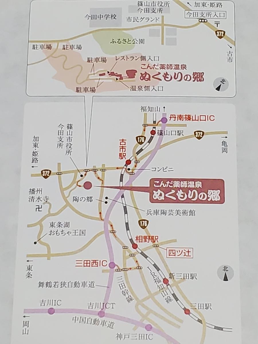 f:id:nakani-shooter:20191219213302j:plain