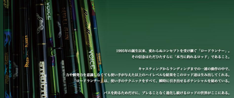 f:id:nakani-shooter:20200309181208j:plain