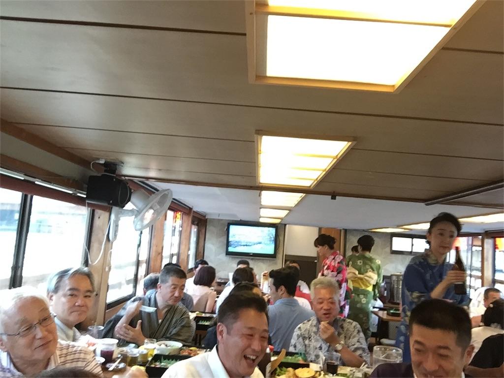 f:id:nakanishi-satoshi:20160806215137j:image