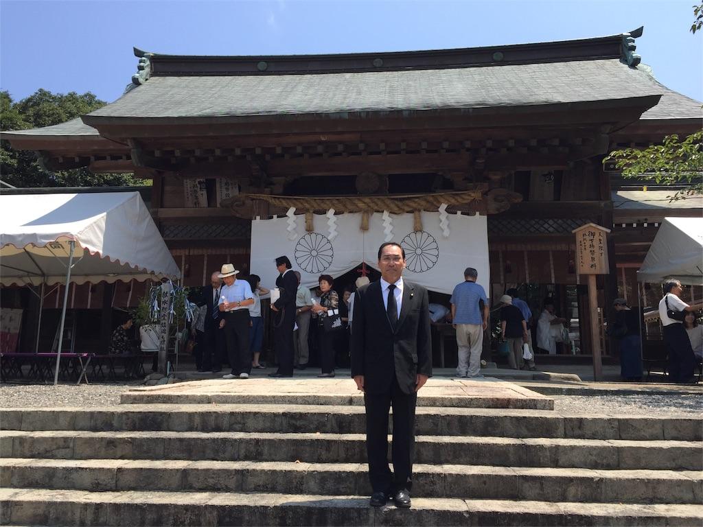 f:id:nakanishi-satoshi:20160815152252j:image