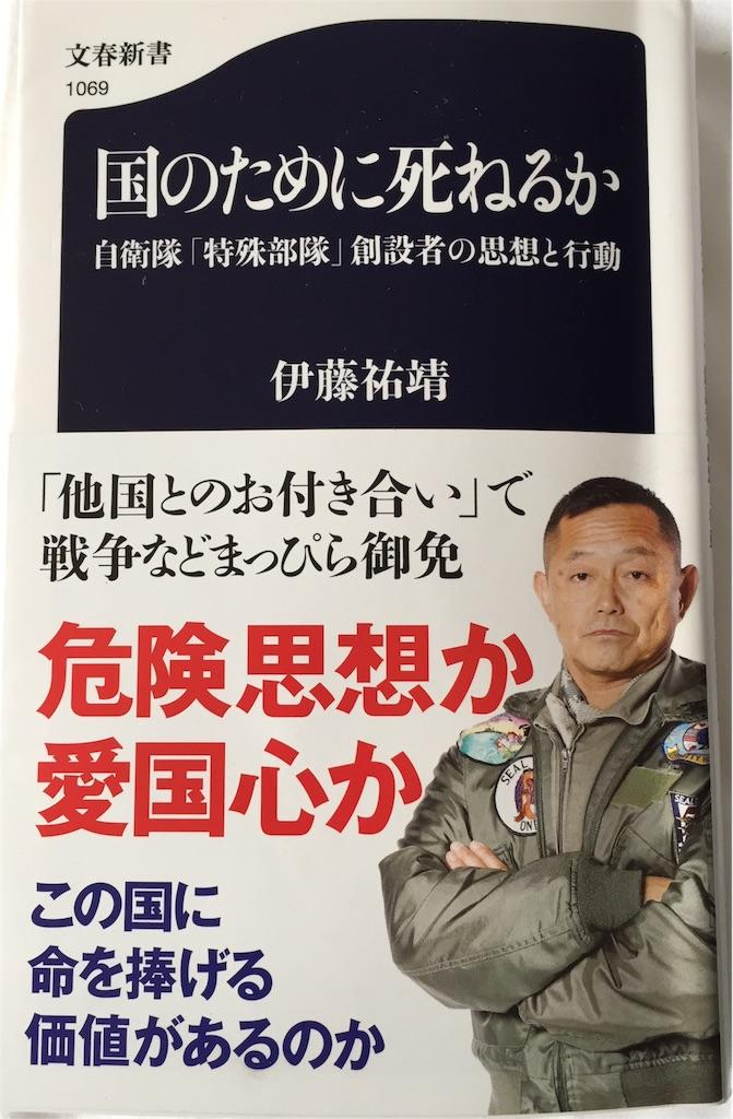 f:id:nakanishi-satoshi:20160908090933j:image