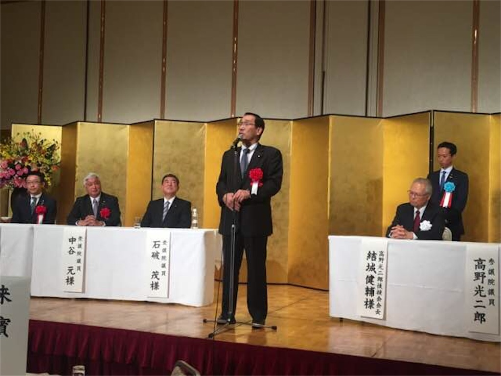 f:id:nakanishi-satoshi:20161107211019j:image