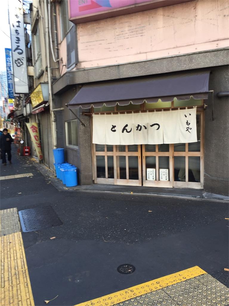 f:id:nakanishi-satoshi:20161211164305j:image