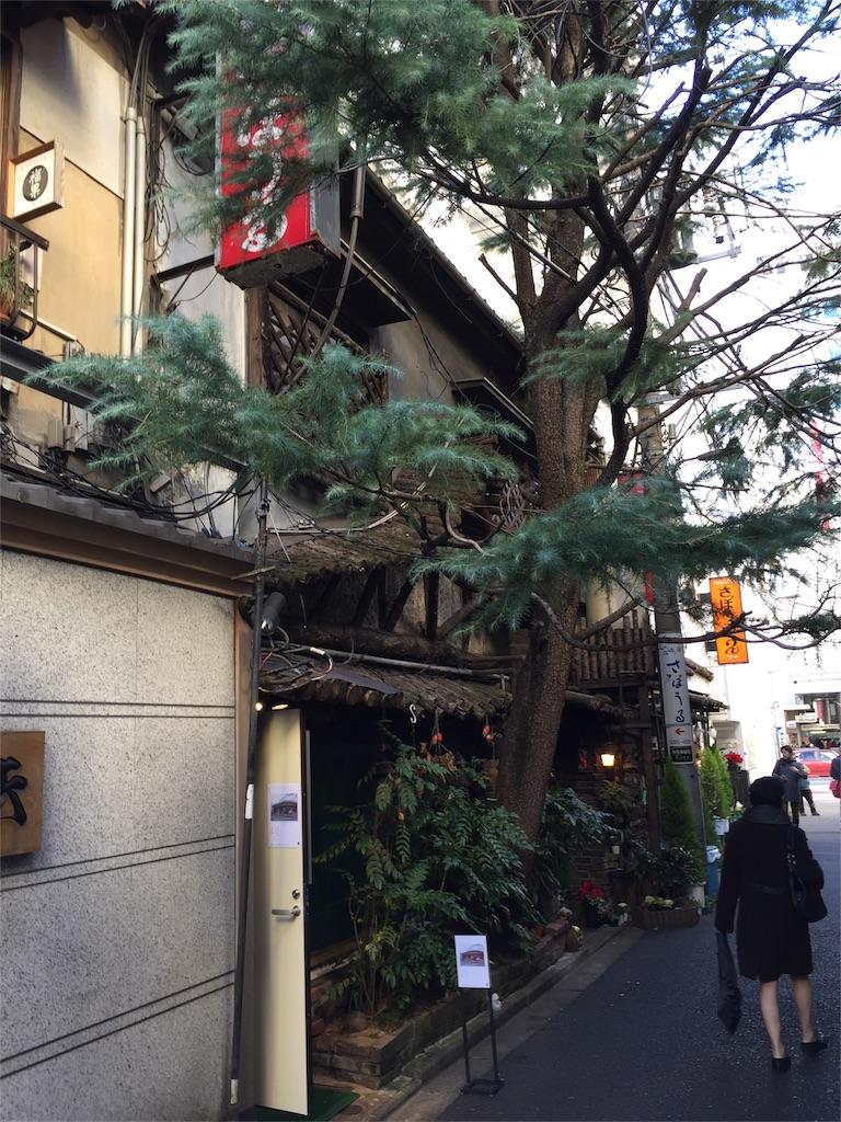 f:id:nakanishi-satoshi:20161211165524j:image